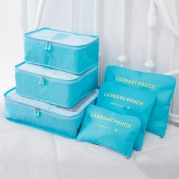 家居户外旅行家居收纳袋套装行李箱衣物分装整理包大容量整理袋6件套装
