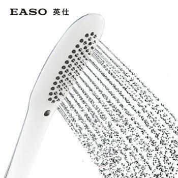 EASO英仕 纤巧白面板手持单花洒淋浴喷头 浴室洗浴喷淋头莲蓬