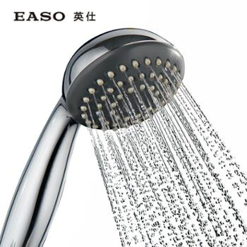 EASO英仕 时尚简洁手持单花洒淋浴喷头 浴室洗浴喷淋头莲蓬头