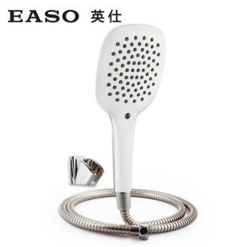 EASO英仕 淋浴套餐一步到位 大面板花洒 不锈钢花洒软管 插座