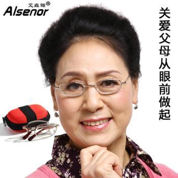 艾森诺/ALSENOR折叠老花镜女高清进口镜片便捷折叠防疲劳时尚全框70010A