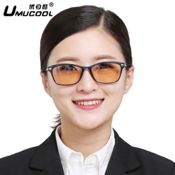 UMUCOOL优目酷防蓝光防辐射眼镜女 进口镜片 电脑镜护目镜时尚上网护眼平光眼镜2034