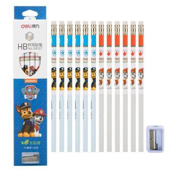 deli得力铅笔六角笔铅笔带橡皮头儿童六角杆HB铅笔汪汪队立大功学生文具