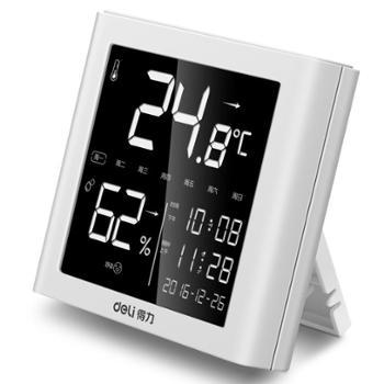 得力温湿度计家用室内外测温计多功能电子办公高精度温度计婴儿房8958