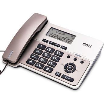 deli得力电话机固定电话/座机办公家用796