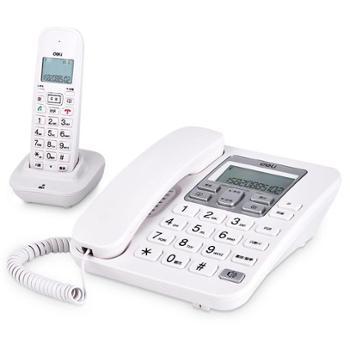 deli得力电话机2.4G数字无绳电话机高通话效果座机子母机商务办公使用791