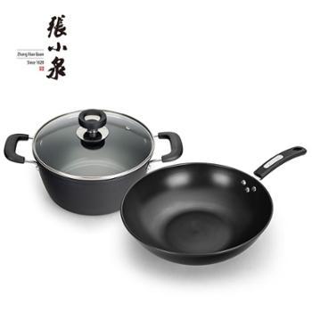 锦厨系列精铁锅具两件套