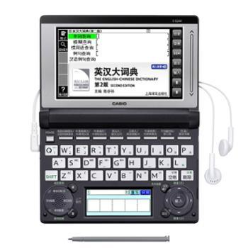 【直降送豪礼】CASIO/卡西欧E-E200英汉电子词典EE200英语辞典