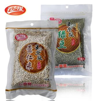贵州特产薏仁米绿豆汤粥原料组合贵州小薏仁1袋+绿豆1袋包邮