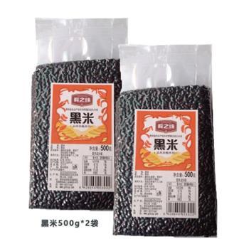 黑米500g*2袋 共两斤 月子米五谷杂粮农家自产 黑香米