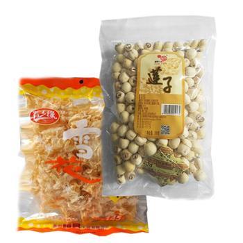 【贵州美食】贵阳恒昌 银耳莲子羹组合银耳1袋+莲子1袋 糯银耳莲子无漂白放心食品
