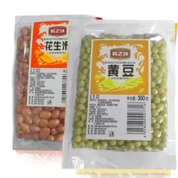 肴之缘黄豆350克+花生350克 自制花生豆浆放心