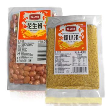 贵州黄平糯小米花生粥原料组合 糯小米400克+花生350克