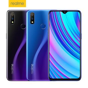 【3期免息】realmeX青春版骁龙7104045mAh大电池VOOC闪充3.02500万自拍智能手机