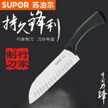 苏泊尔厨房刀具高级不锈钢果蔬刀TK1610Q-果蔬刀
