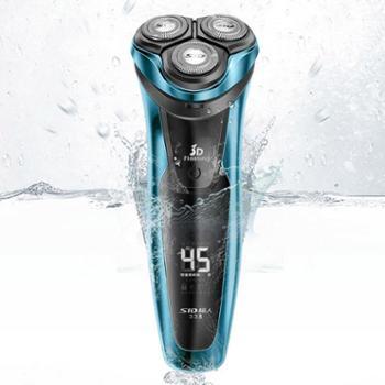 超人SID剃须刀全身水洗智能电动男士刮胡刀充电式胡须刀RS338