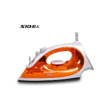 超人(SID)电熨斗手持式电烫斗熨衣蒸汽熨斗SY556