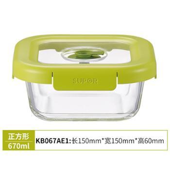 苏泊尔鲜呼吸负压保鲜盒保鲜盒保鲜饭盒KB067AE1
