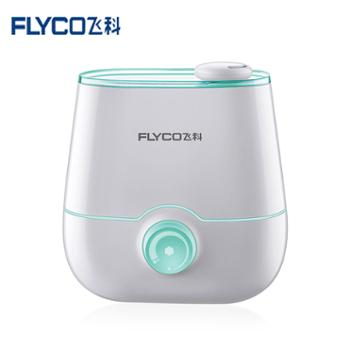 飞科FLYCO空气加湿器家用静音卧室内大容量净化小型空调房喷雾书房迷你恒湿加湿型FH9221/9222