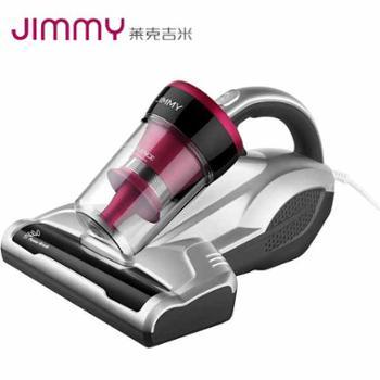 莱克吉米/JIMMY除螨仪家用紫外线杀菌除螨机床铺床上除螨虫吸尘器VC-B403玫红色