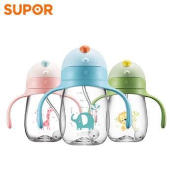 苏泊尔(SUPOR)婴儿学饮杯防呛吸管杯210ml/300ml