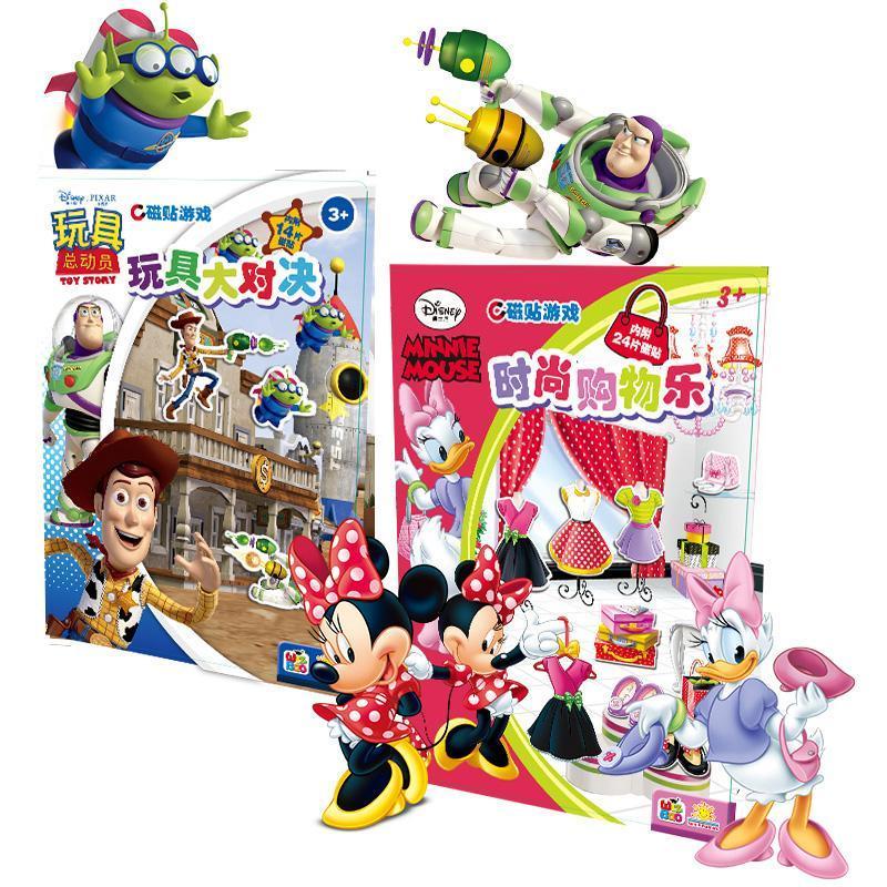 儿童迪士尼磁性卡通粘贴画 宝宝贴纸拼图益智趣味玩具幼儿园教师奖