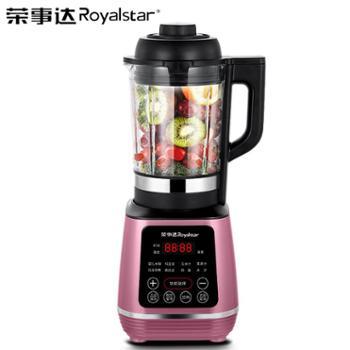 荣事达(Royalstar)智能预约1.75L加热破壁机料理机