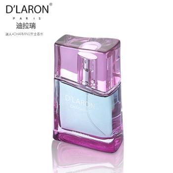 迪拉瑞(D'LARON)进口女士香水花香调charming迷人35ml