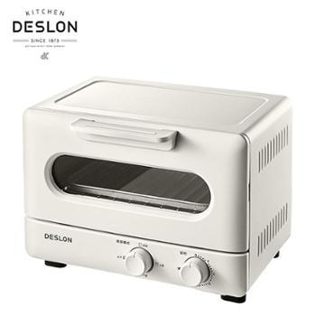德世朗(DESLON) 时尚潮款家用电烤箱DDQ-JK001