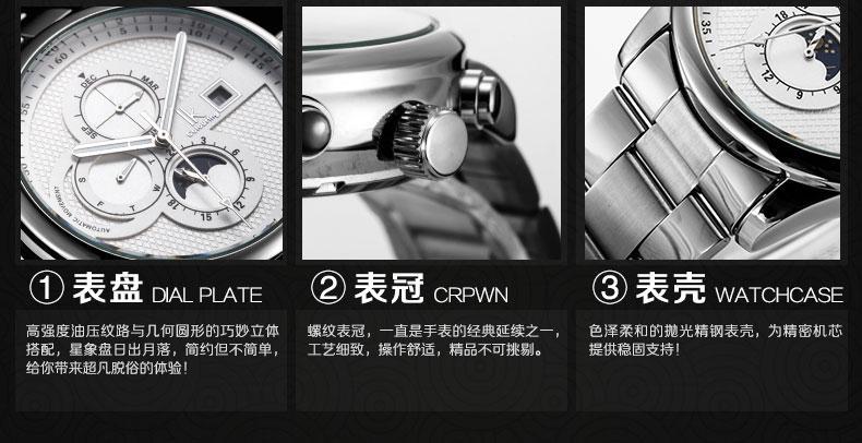 IK阿帕琦新品 流行手表 全自动机械手表 男表 男士休闲手表 钢带98346
