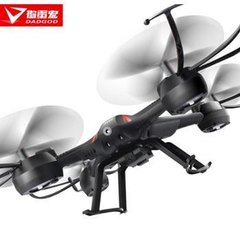 捣蛋鬼遥控飞机四轴飞行器高清航拍无人机玩具儿童新款热卖模型