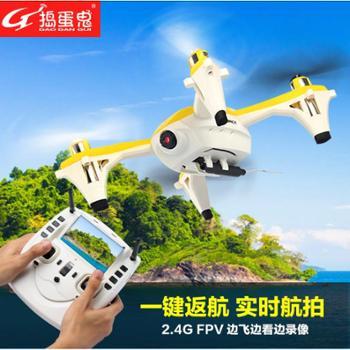 捣蛋鬼耐摔遥控飞机高清航拍WiFi实时传输FPV四轴飞行器航模型儿童玩具