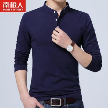 南极人男士T恤 春秋季新款青年立领纯棉长袖T恤男 品牌男式T恤 al89551
