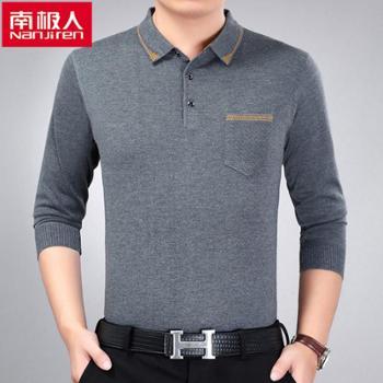 南极人男式针织衫秋冬新款中年男士翻领休闲毛衣针织衫zd7348