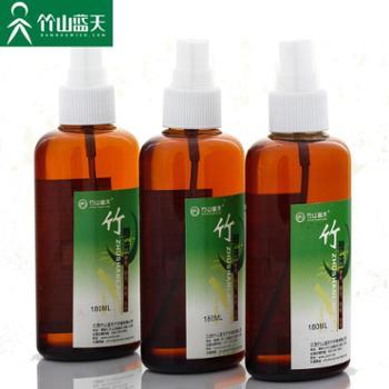 【竹山蓝天】天然竹醋液治脚气除脚臭抗疲劳促进血液循环1瓶装