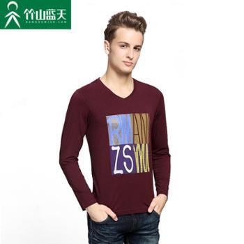 【竹山蓝天】秋款男士V领字母长袖舒适柔软T恤薄