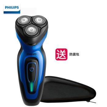 飞利浦(Philips)YQ6008进口刀片男士充电式三刀头剃须刮胡刀刀头水洗
