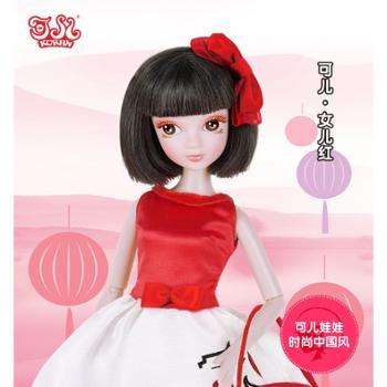 可儿娃娃十二周年特别版女儿红江南情怀10关节体1012