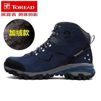 探路者登山鞋男鞋冬季加绒户外鞋高帮女鞋保暖徒步鞋HFBF91007