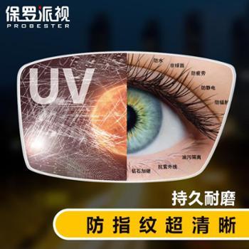加硬树脂1.67非球面超薄镜片 近视眼镜片 抗疲劳抗辐射抗紫外线