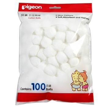 贝亲卫生棉花球棉球KA08