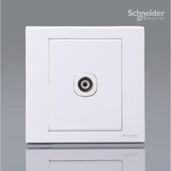 施耐德正品 如意系列开关插座 电视插 电视插座 EV51TV