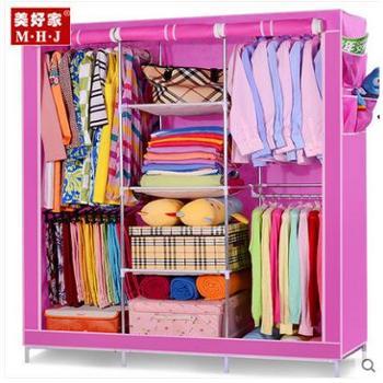 美好家衣柜 简易 布艺衣柜 钢管加固加厚收纳衣橱组合折叠大衣柜
