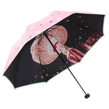 天堂伞 UPF50+碰击布黑胶双面转印三折蘑菇晴雨伞太阳伞 藏青 30135ELCJ