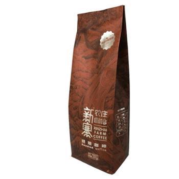 新寨咖啡蓝山风味阿拉比卡咖啡豆227g