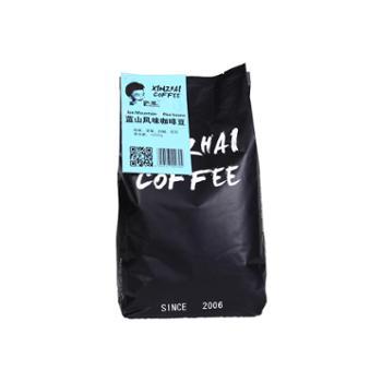 新寨蓝山风味咖啡豆1KG量贩装纯黑咖啡无糖