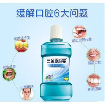 三金西瓜霜漱口水清新口气去除口臭去异味牙渍便携漱口液口腔清洁235ml*2