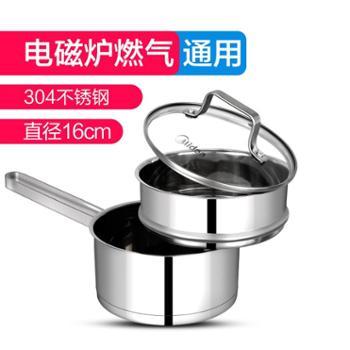 美的宝宝辅食锅家用不锈钢小奶锅不粘锅婴儿煮奶热奶儿童泡面汤锅