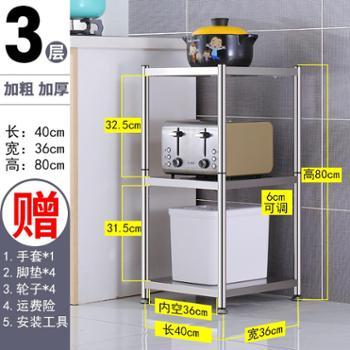 卡玫莱不锈钢厨房置物架落地多层微波炉烤箱收纳架子放锅家用储物架货架