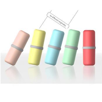 雅琴洗涮用品收纳旅行装备外出旅游便携毛巾盒多功能简约洗漱杯牙刷杯